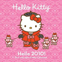 Hello_Kitty_Hello,_Out_and_abo