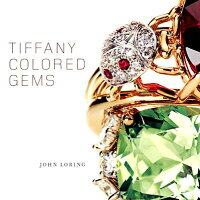 TIFFANY_COLORED_GEMS