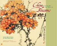 China_Blossoms_Notecards_With