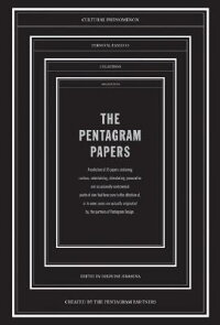 PENTAGRAM_PAPERS(H)