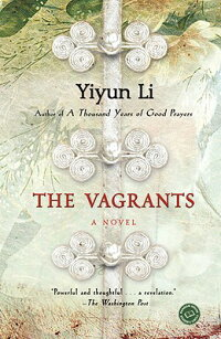 The_Vagrants