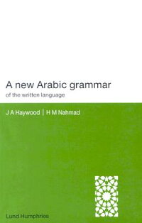 A_New_Arabic_Grammar_of_the_Wr
