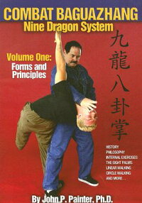 Combat_Baguazhang_Nine_Dragon