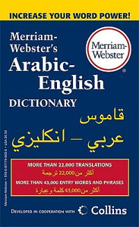 Merriam-Webster's_Arabic-Engli