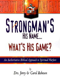 Strongman's_His_Name...:_What'