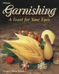 Garnishing:_A_Feast_for_Your_E