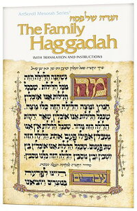 The_Family_Haggadah:_With_Tran