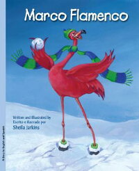 Marco_Flamingo/Marco_Flamenco