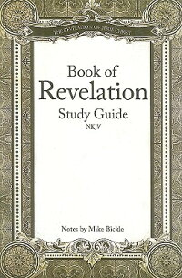 Book_of_Revelation_NKJV