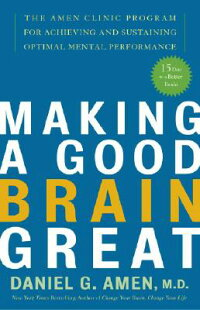 Making_a_Good_Brain_Great:_The