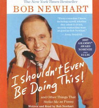 I_Shouldn't_Even_Be_Doing_This