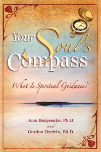 Your_Soul's_Compass:_What_Is_S