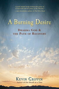 A_Burning_Desire:_Dharma_God_&