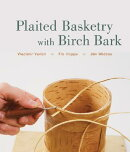 PLAITED BASKETRY WITH BIRCH BARK(H)