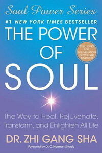 The_Power_of_Soul:_The_Way_to