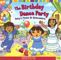 The_Birthday_Dance_Party:_Dais