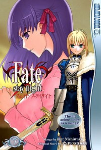 Fate/Stay_Night,_Volume_7