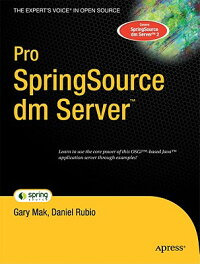 Pro_SpringSource_dm_Server