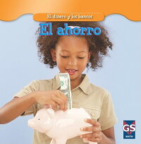 El_Ahorro_=_Saving_Money