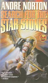 Search_for_the_Star_Stones