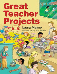 Great_Teacher_Projects,_K-8