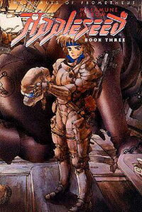 APPLESEED_#3(P)