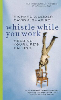 Whistle_While_You_Work:_Heedin