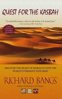 Quest_for_the_Kasbah:_Discover