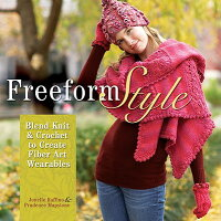 Freeform_Style:_Blend_Knit_and