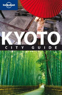 KYOTO_CITY_GUIDE_W/PULLOUT_MAP