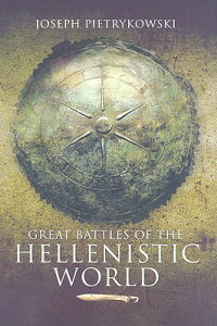 Great_Battles_of_the_Hellenist