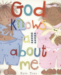 God_Knows_All_about_Me
