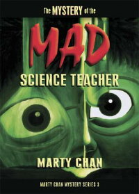 The_Mystery_of_the_Mad_Science