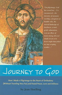 Journey_to_God:_How_I_Made_a_P