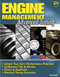Engine_Management:_Advanced_Tu