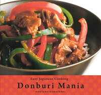 EASY_JPS_COOKING:DONBURI_MANIA