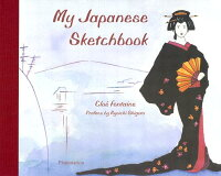 MY_JAPANESE_SKETCHBOOK(H)