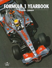 Formula_1_Yearbook