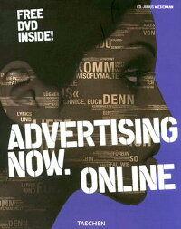 ADVERTISING_NOW_ONLINE(H)