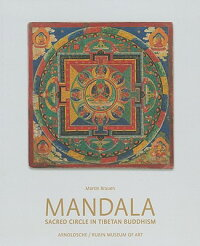 Mandala:_Sacred_Circle_in_Tibe