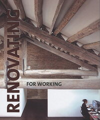 Renovating_for_Working