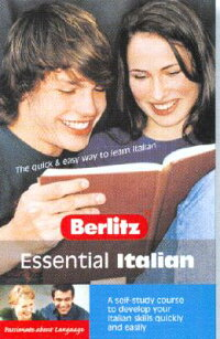 ESSENTIAL_ITALIAN_(AUDIO_CD)