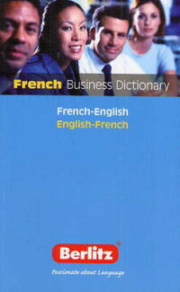 BUSINESS_DICTIONARY_:_FRENCH