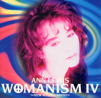 WOMANISM4〜NEW・KYOKU・SHOO〜