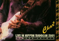 Char/LIVE_IN_NIPPON_BUDOKAN_2001_BAMBOO_JOINTS