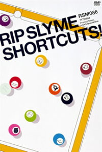 RIP_SLYME/SHORTCUTS!