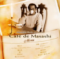 さだまさしpresents〜Cafe[´]_de_Masashi