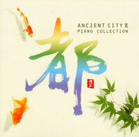 都_ANCIENT_CITY2〜PIANO_COLLLECTION