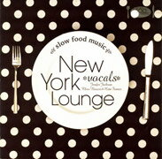 Slow_Food_Music_New_York_Lounge_vocals