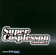 Super_Cosplesson_volume2
